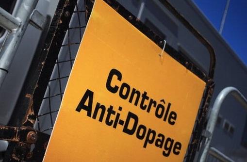 Американские ученые разработали новый метод допинг-контроля