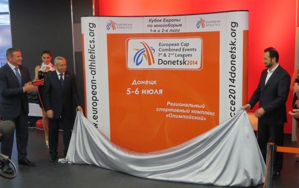 Украина отстояла право проведения Кубка Европы по многоборью в Донецке