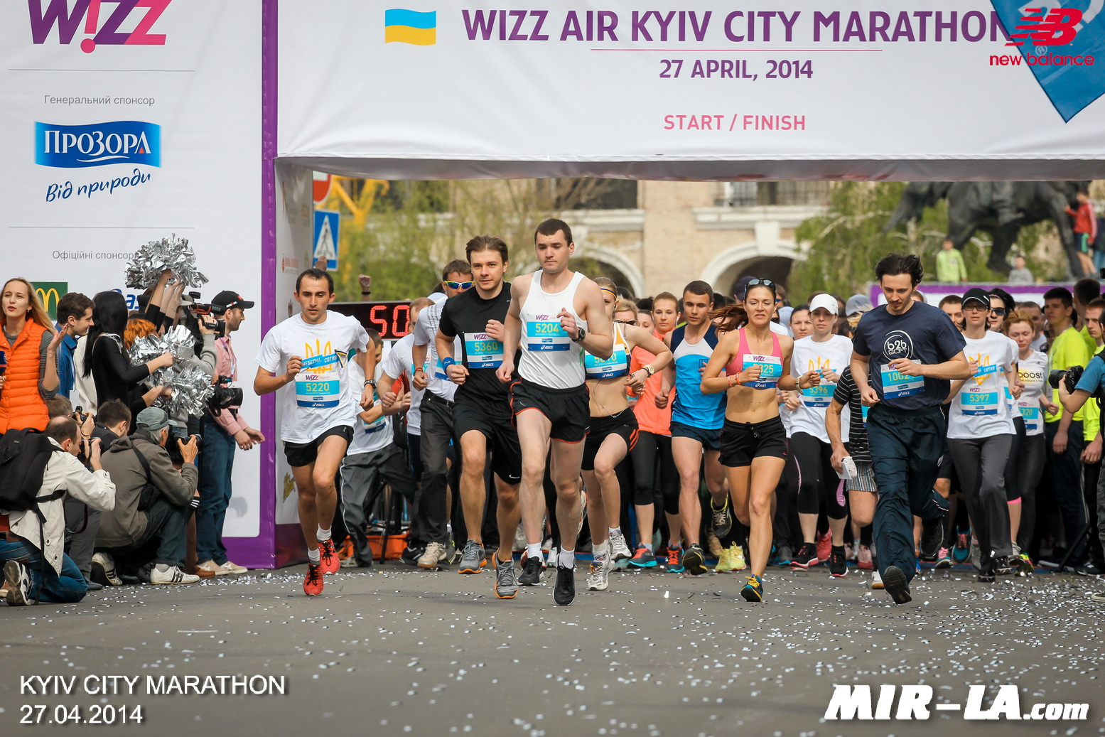 WIZZ AIR KYIV CITY MARATHON 2014 - 27.04.2014