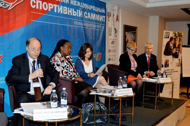 В Москве состоялся Международный спортивный саммит