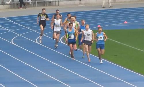 1500м - Финал Б - Юноши - Чемпионат Украины среди юношей 2014