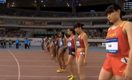 1500 м - Женщины - Шанхай - Бриллиантовая лига 2014