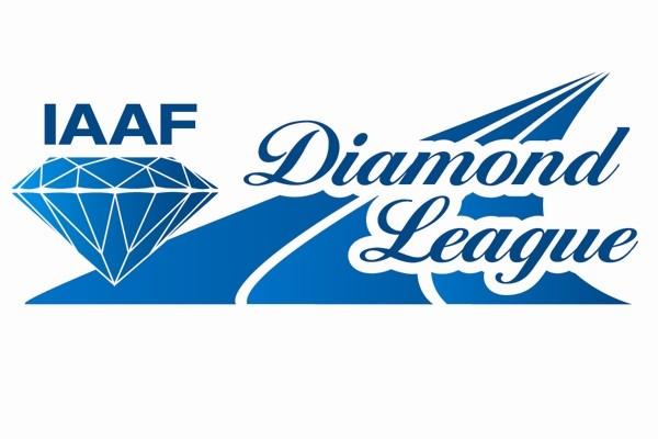 Бриллиантовая лига 2014 - Юджин - Полная трансляция