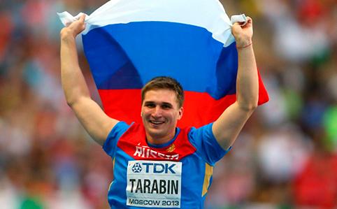 Дмитрий Тарабин: