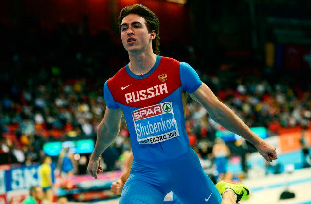 Сергей Шубенков: