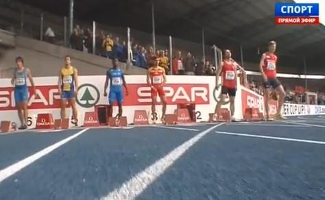 110м с/б финал Б Мужчины - Командный чемпионат Европы 2014 - Брауншвейге