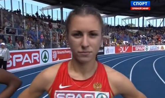 Анна Щагина: