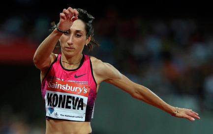 Екатерина Конева: