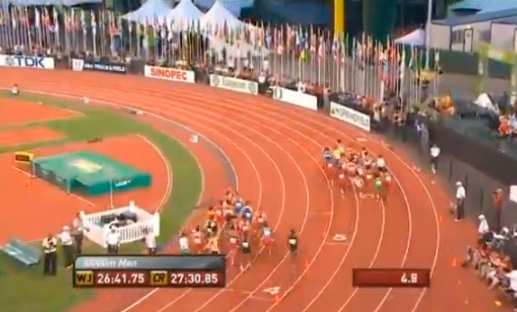 Men's 10000m Final IAAF World Junior Championship 2014
