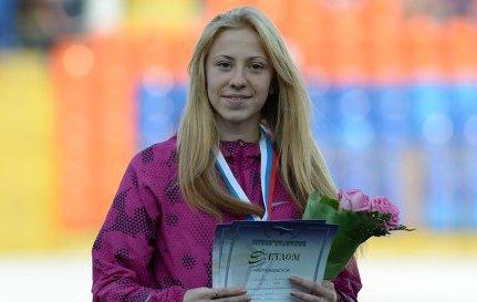 Кристина Сивкова: