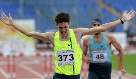 Тимофей Чалый выиграл чемпионат России по легкой атлетике в беге на 400 м с/б