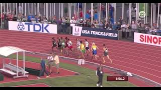 IAAF World Junior Championships 2014 - Men's 1500 Metres Final