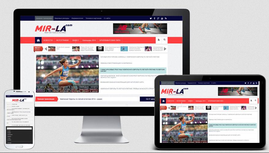 Мир легкой атлетики - новый дизайн сайта