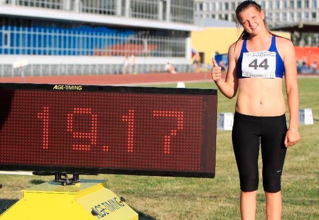 Алена Бугакова выиграла золото в толкании ядра на юношеских Олимпийских играх 2014 в Нанкине