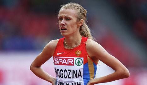 Светлана Рогозина: