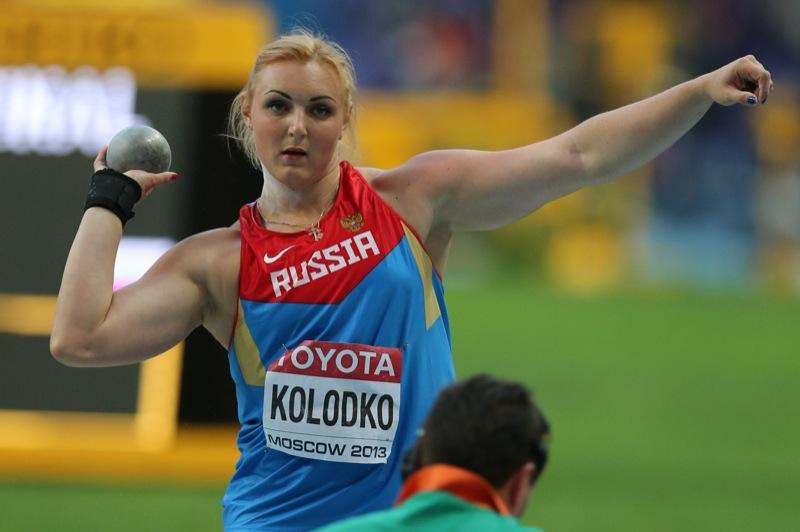 Евгения Колодко:
