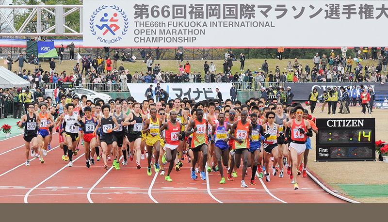 Марафон в Фукуоке объявил имена элитных участников