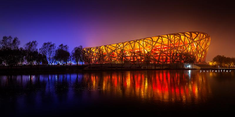 Появился официальный сайт чемпионата мира по лёгкой атлетике 2015 в Пекине