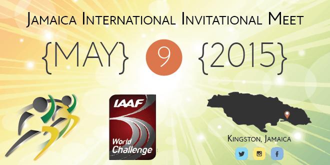 На Jamaica International Invitational ожидается звездопад