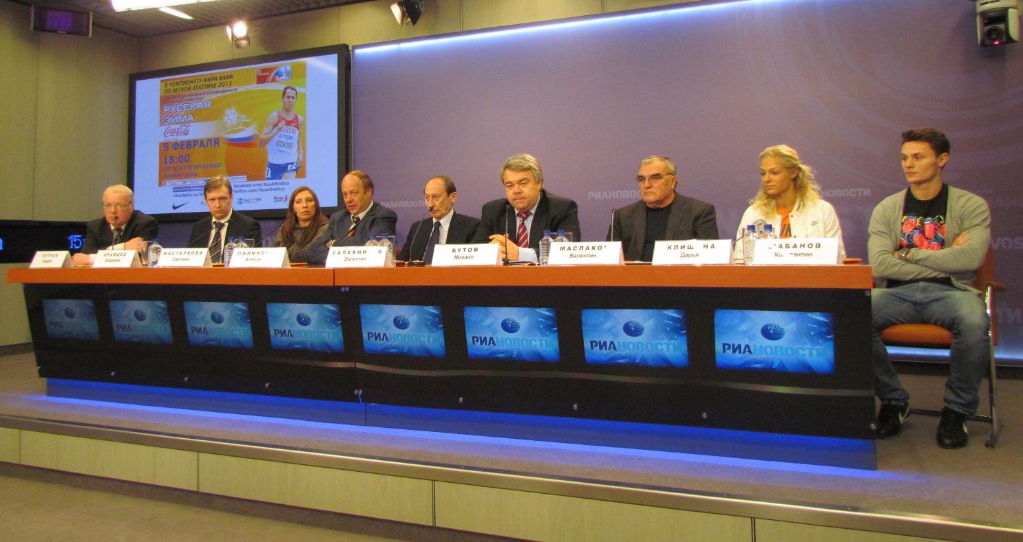 Пресс-конференция со звездами «Русской зимы»