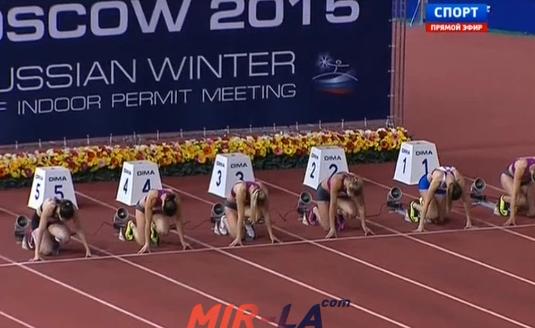 Русская зима 2015 - 60м с барьерами женщины Финал