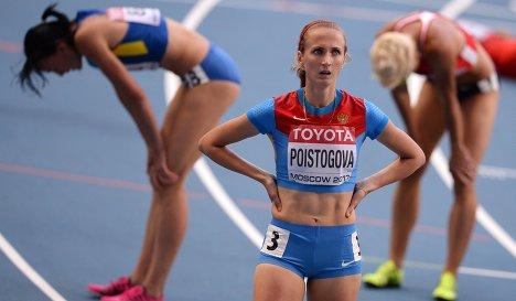 Екатерина Поистогова победила в беге на 800 м на