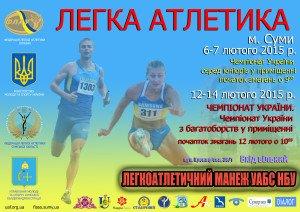 Виктор Самолюк – победитель чемпионата Украины в толкании ядра