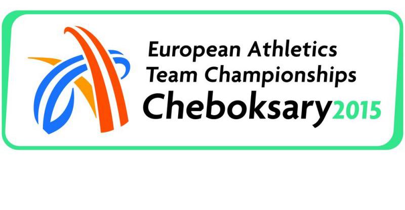 Билеты на командный чемпионат Европы поступили в продажу