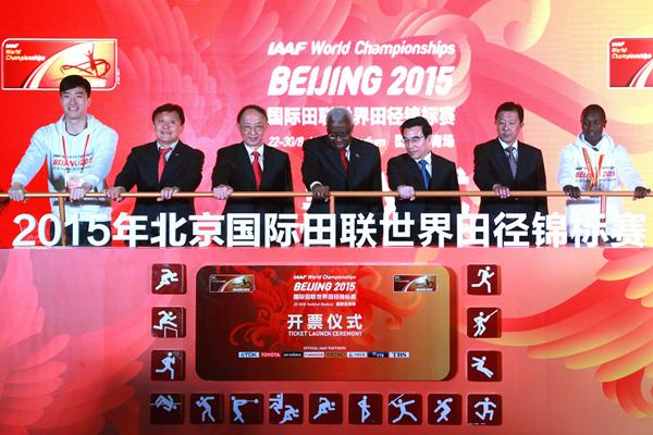 Билеты на Чемпионат мира по легкой атлетике 2015 в Пекин