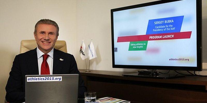 Сергей Бубка представил свою программу на выборах президента IAAF +Видео
