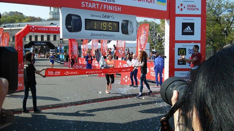 Результаты пятого Киевского Полумарафона - Nova Poshta Kyiv Half Marathon 2015