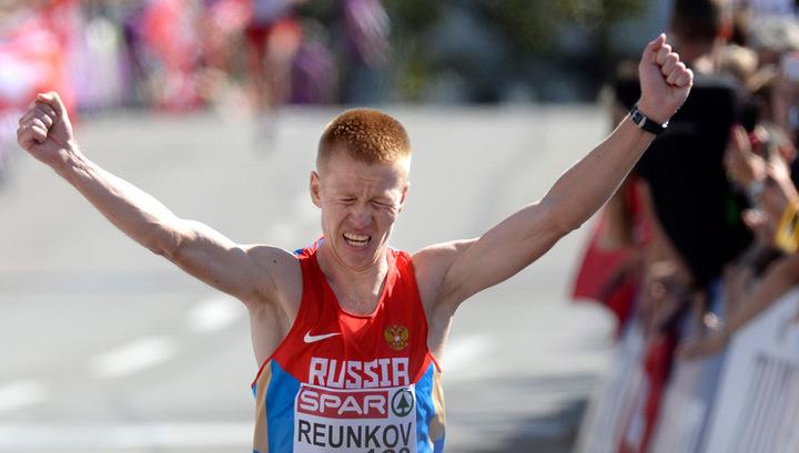 Алексей Реунков и Артём Алексеев квалифицировались на чемпионат мира в Пекине