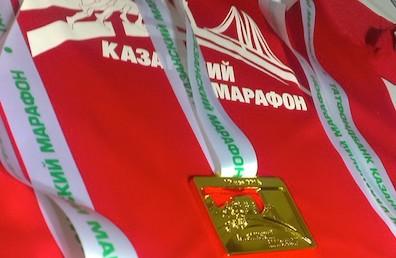 Юрий Чечун и Сардана Трофимова – чемпионы России в марафонском беге