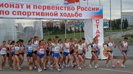 Стрелков, Соколова, Яргунькин - победители чемпионата России по спортивной ходьбе