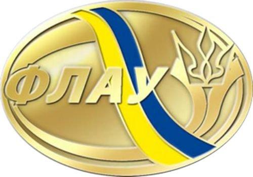 Состав сборной Украины на командный чемпионат Европы-2015