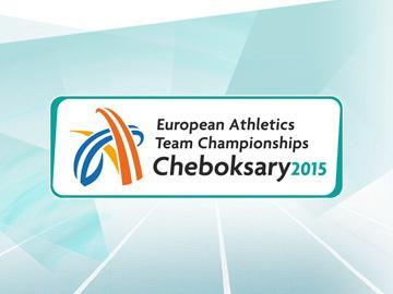 Мария Михайлюк – вторая в беге на 400 м на командном чемпионате Европы в Чебоксарах +Видео