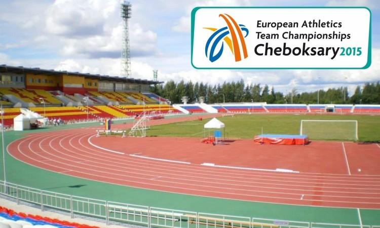 Сборная России лидирует после первого дня командного чемпионата Европы в Чебоксарах