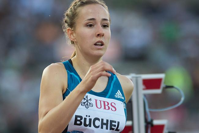 Селина Бюхель надежда Швейцарии