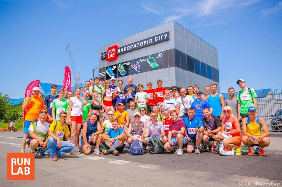 Киевлянам предлагают принять участие в парковых забегах