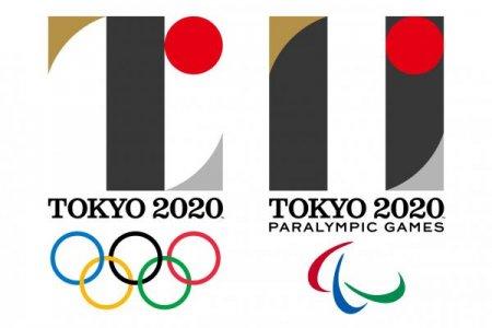 Организаторы Олимпиады-2020 в Токио представили эмблему соревнований