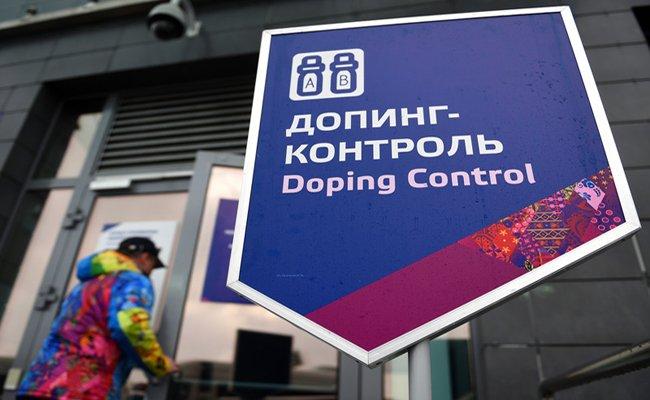 WADA проведет расследование по информации, изложенной в новом фильме ARD