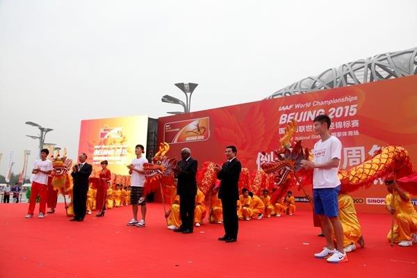 Новости Пекина-2015