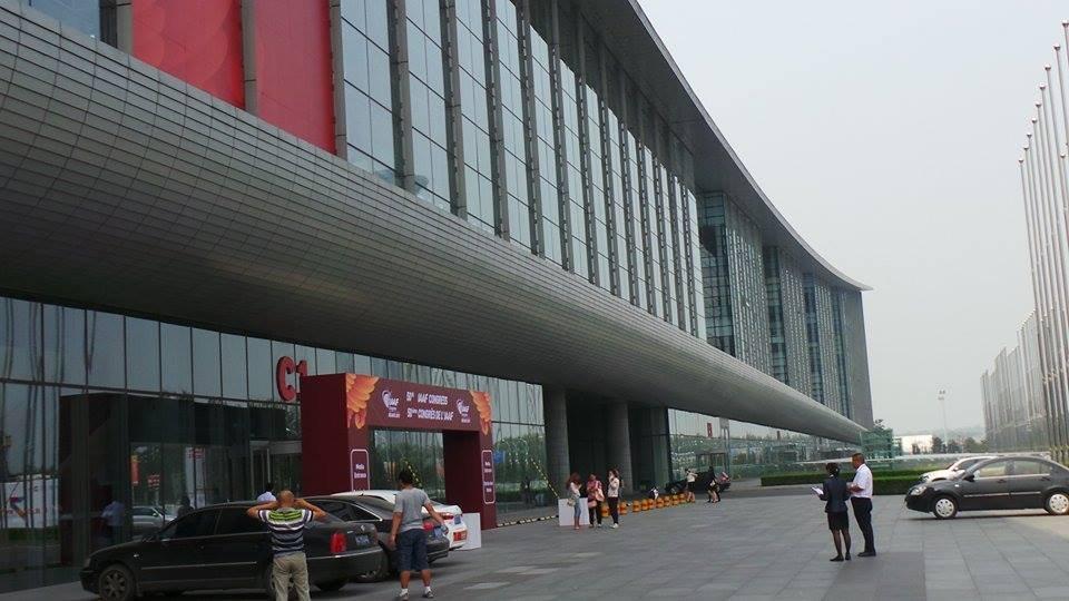 Чем живет Пекин за день до выборов президента IAAF
