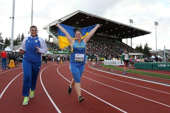 IAAF World Junior Championships: Day 2