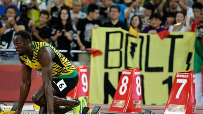 Кто выиграет финал на 100 метров в Пекине - Болт или Гэтлин? +Видео
