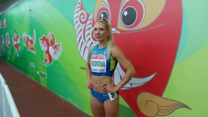 Алина Федорова: «Сил у меня вагон, но эти травмы»