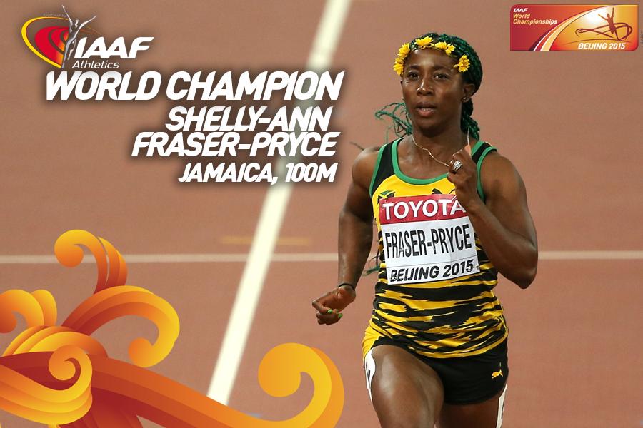 Шелли-Энн Фрейзер-Прайс выиграла золото чемпионата мира по лёгкой атлетике в беге на 100 м +Видео