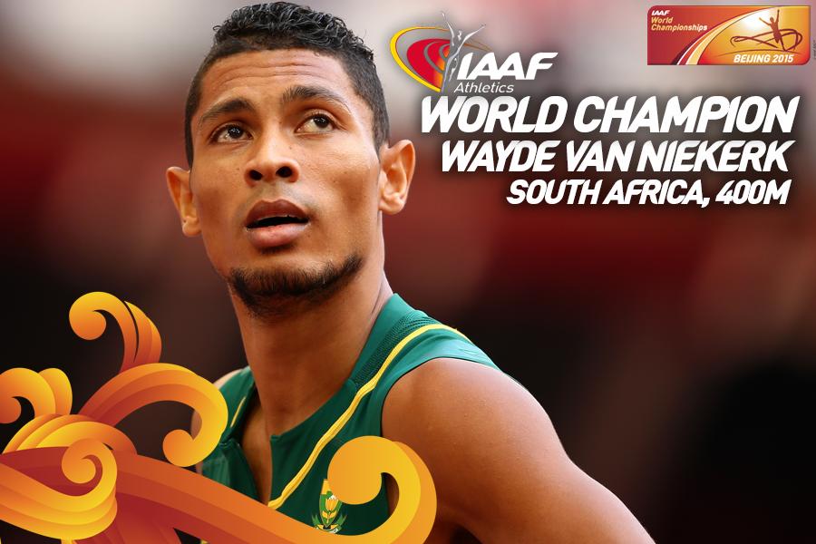 Уэйд ван Никерк завоевал золото в беге на 400 метров на чемпионате мира +Видео