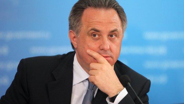 Виталий Мутко: «Я бы попросил болельщиков и экспертов успокоиться»