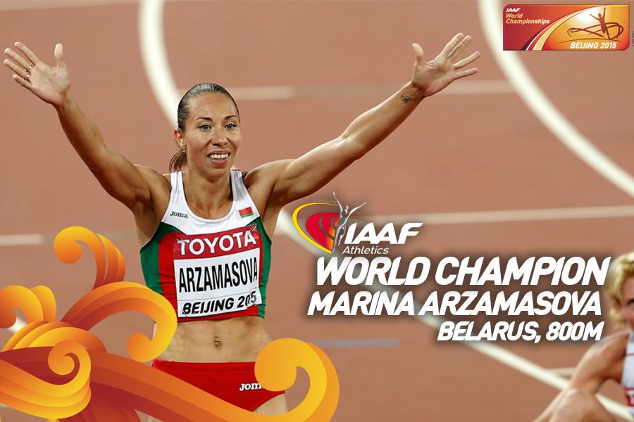 Мария Арзамазова победила в беге на 800 м ЧМ +Видео